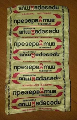 Nariu matmenys uz prezervatyva Kaip padidinti vaista Dick